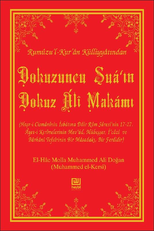Dokuzuncu Şuá'ın Dokuz Álî Makámı