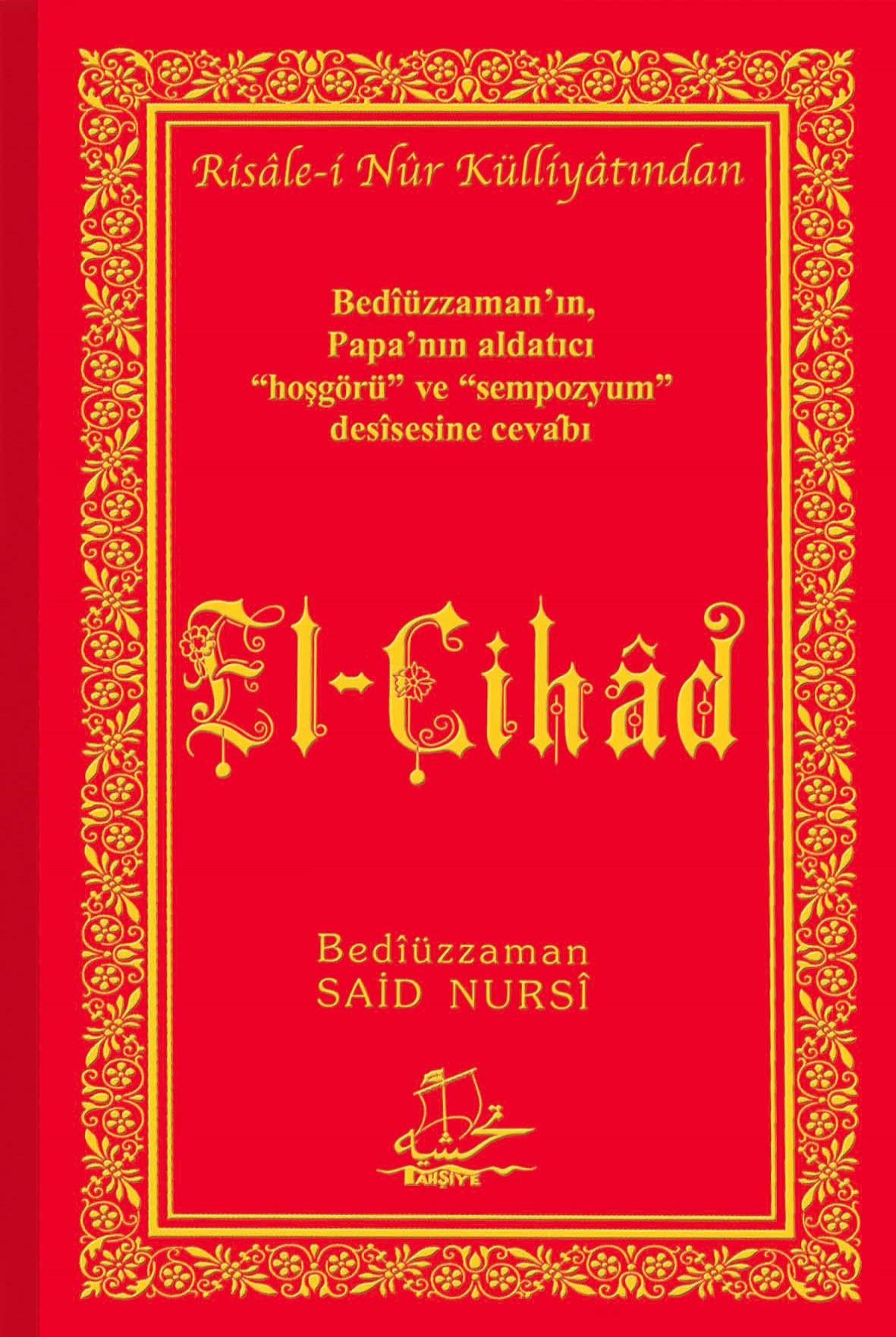 El-Cihâd