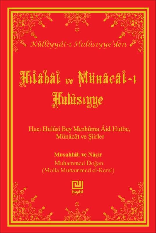 Hıtábât ve Münâcât-ı Hulûsıyye