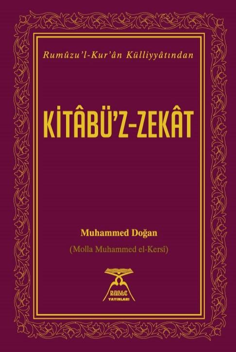 Kitâbu'z-Zekât