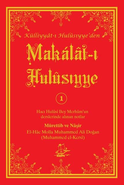 Makálât-ı Hulûsiyye-1
