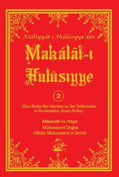 Makálât-ı Hulûsıyye-2