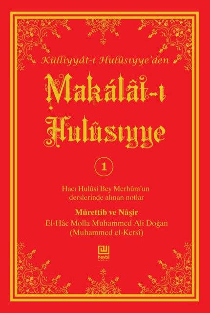 Makálât-ı Hulûsıyye-1