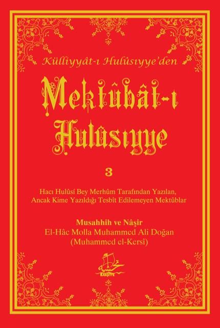 Mektûbât-ı Hulûsiyye-3