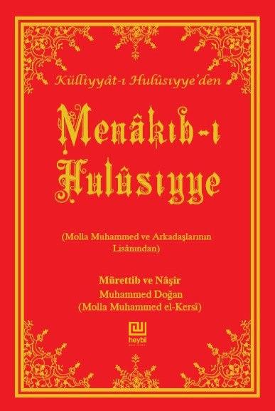 Menâkıb-ı Hulûsıyye