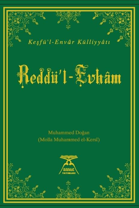 Reddü'l-Evhâm (5 kitap bir arada)