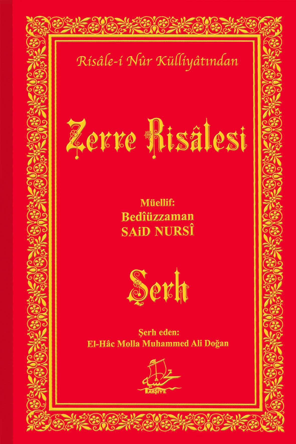 Zerre Risâlesi ve Şerhi
